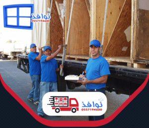 شركة نقل اثاث خارج الباحة