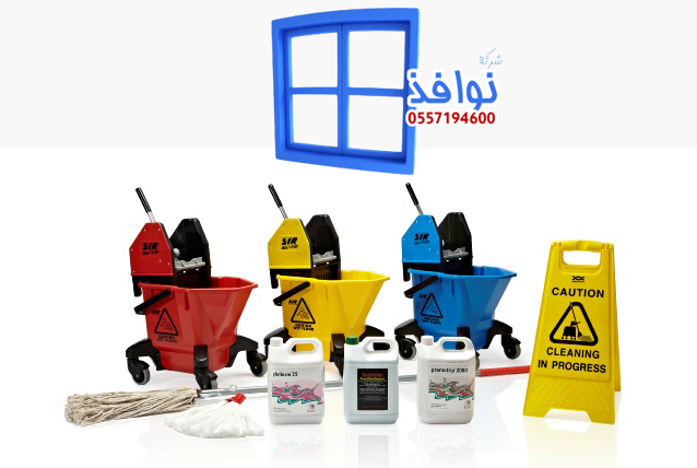 خدمات التنظيف الشامل بخميس مشيط