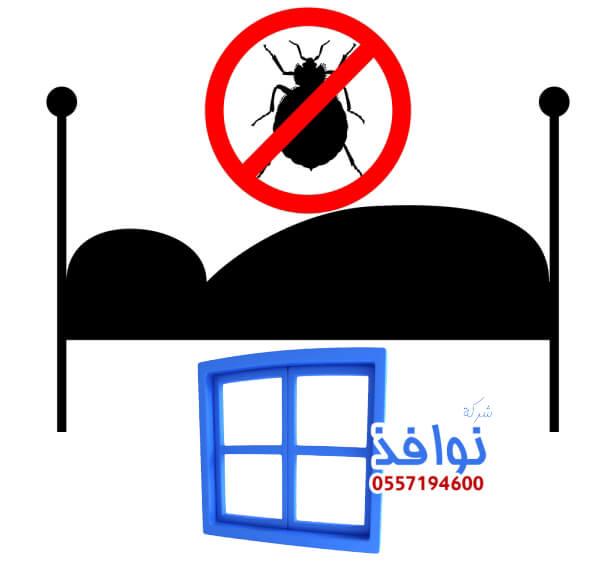 شركة مكافحة بق الفراش بخميس مشيط