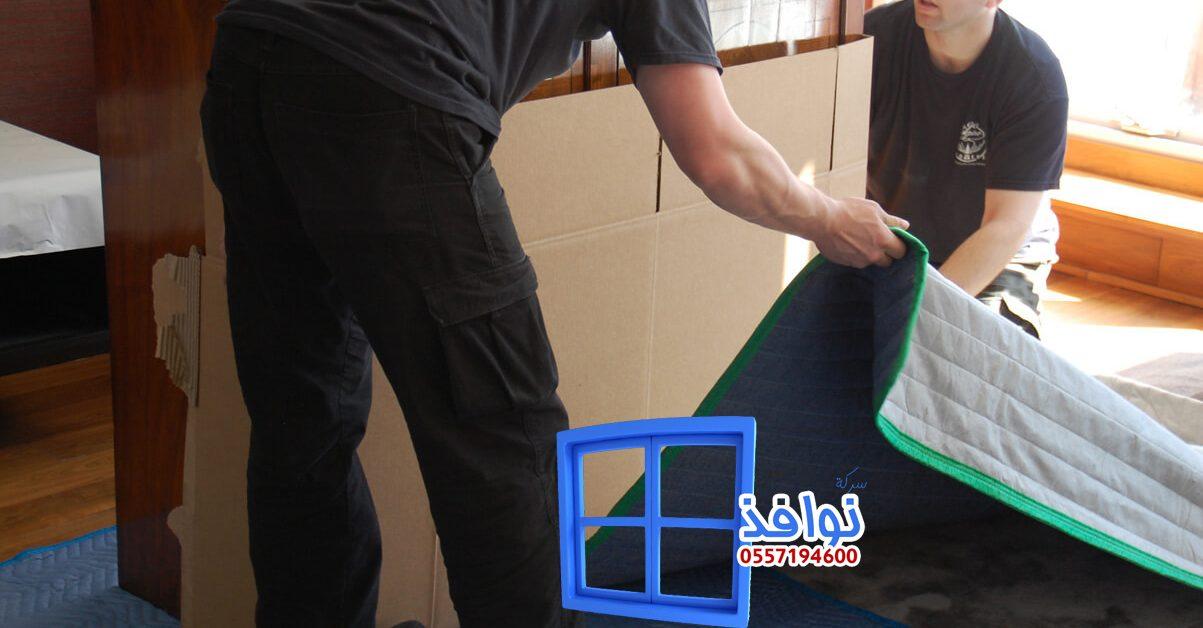 شركة نقل عفش بحفر الباطن