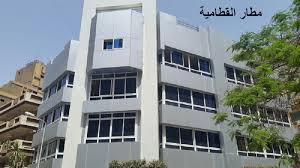 شركة تركيب واجهات زجاج بمصر
