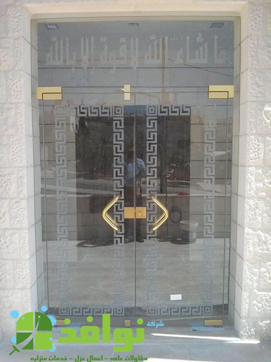 شركة تركيب زجاج فى مصر