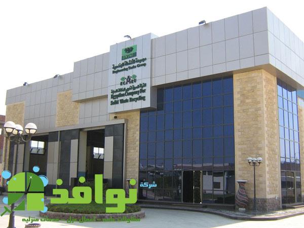 شركة تركيب واجهات كلادينج فى مصر